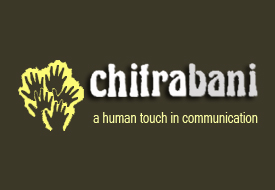 Chitrabani, logo, communication for development, India